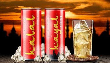 Hayal Energy Drink